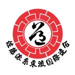 Sato-Ha Shito-Ryu International Federation